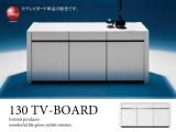 光沢ホワイト・幅130cmハイタイプテレビボード(完成品)開梱設置サービス付き