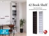 1cm間隔で棚板が調節できる本棚(幅42cm・薄型)上置つきタイプ