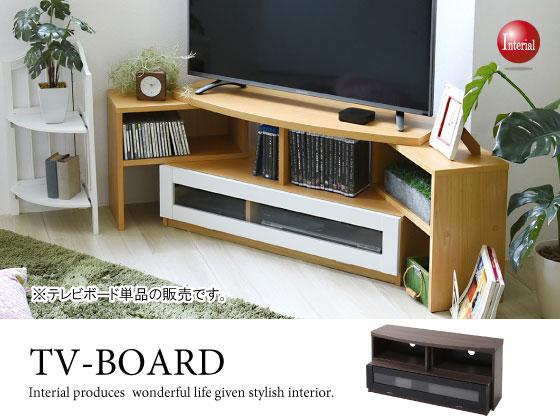 平面&コーナー両用!伸張式テレビボード(幅94cm~幅154cm)