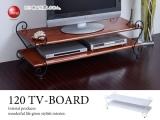 天然木&アイアン・曲線デザインテレビボード(幅120cm)
