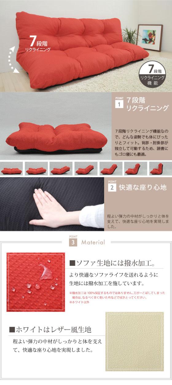 7段階リクライニング機能付き・ローソファーベッド(幅160cm)日本製・完成品