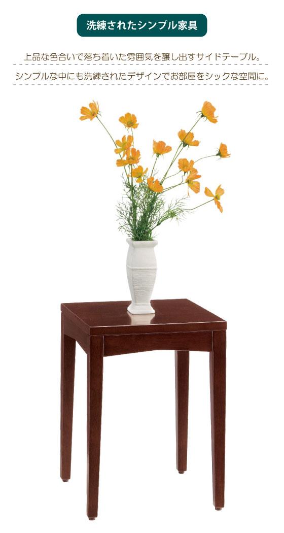 エレガントテイスト・幅30cmサイドテーブル