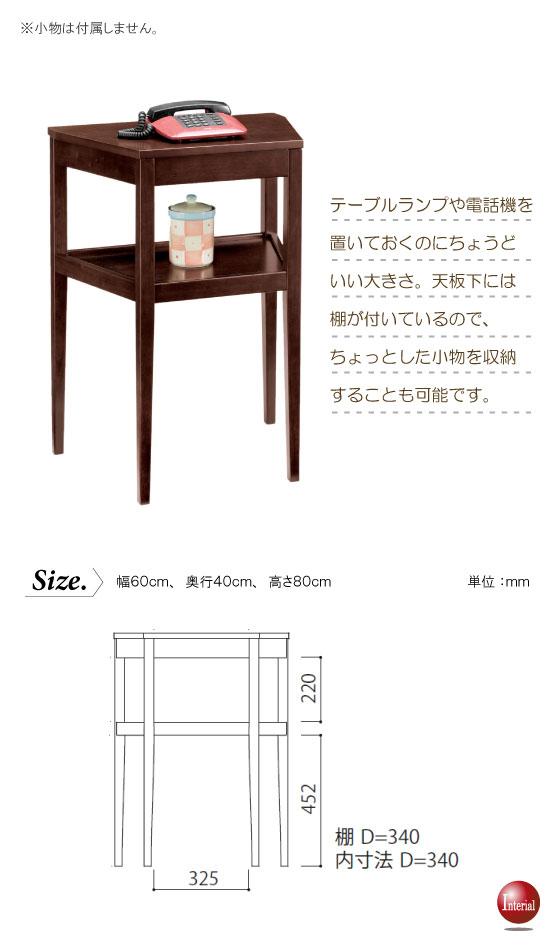 エレガントテイスト・幅60cmコンソールテーブル