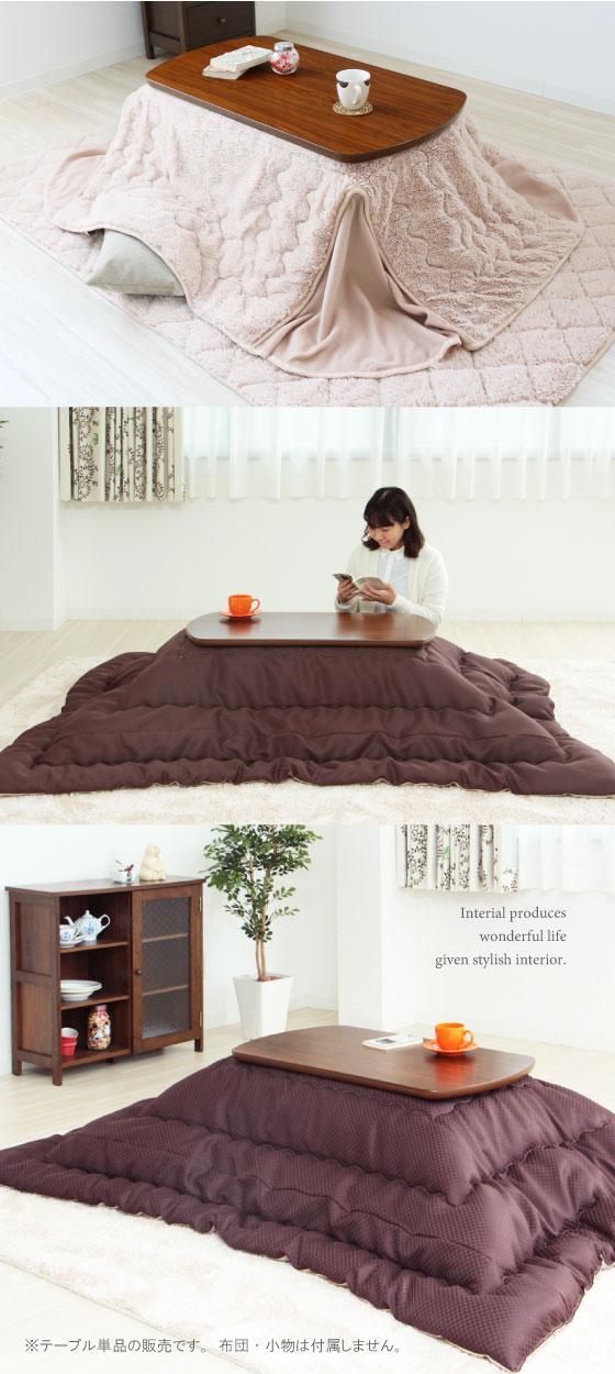 こたつ使用可能!天然木ウォールナット製・折りたたみテーブル(幅110cm)