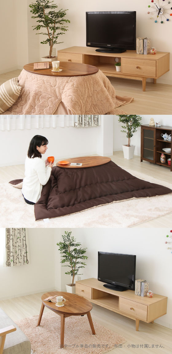 こたつ使用可能!天然木アカシア製・幅105cmテーブル