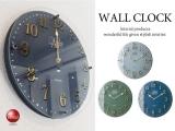 ヴィンテージスタイル・インテリア壁掛け電波時計