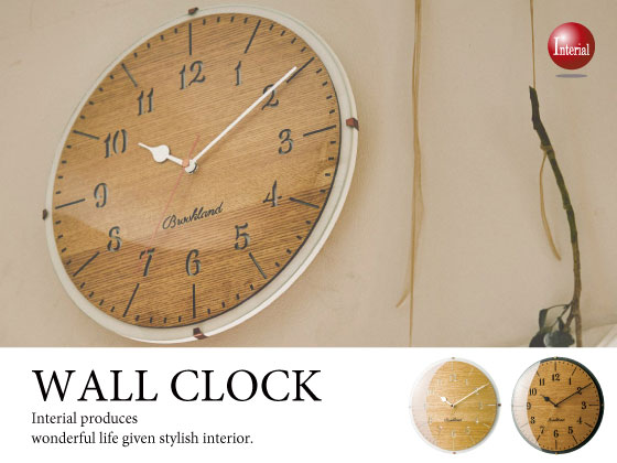 ウッド&ガラス製・ツートンカラー壁掛け電波時計【完売しました】
