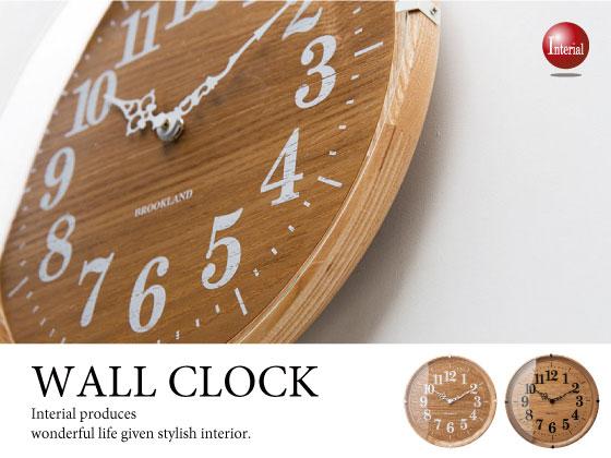 ウッド&ガラス製・インテリア壁掛け電波時計