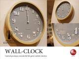 シンプル北欧デザイン・インテリア掛け電波時計