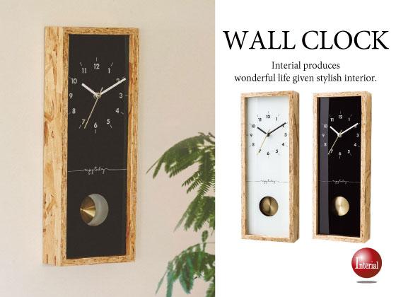 縦長スクエアフレーム・壁掛け振り子時計