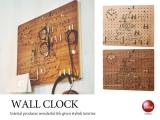 ペグボード仕様・インテリア壁掛け時計