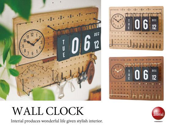 カレンダー付き!ペグボード仕様・インテリア壁掛け時計
