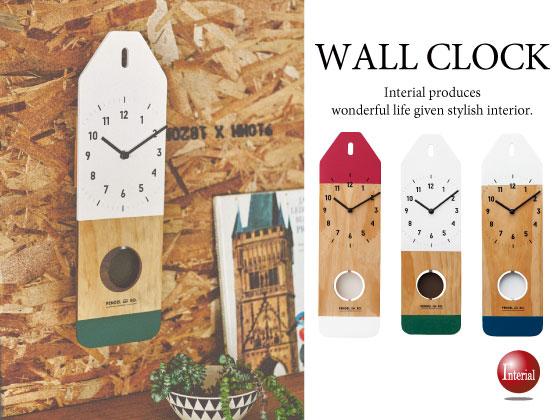 カラフルデザイン・インテリア壁掛け振り子時計