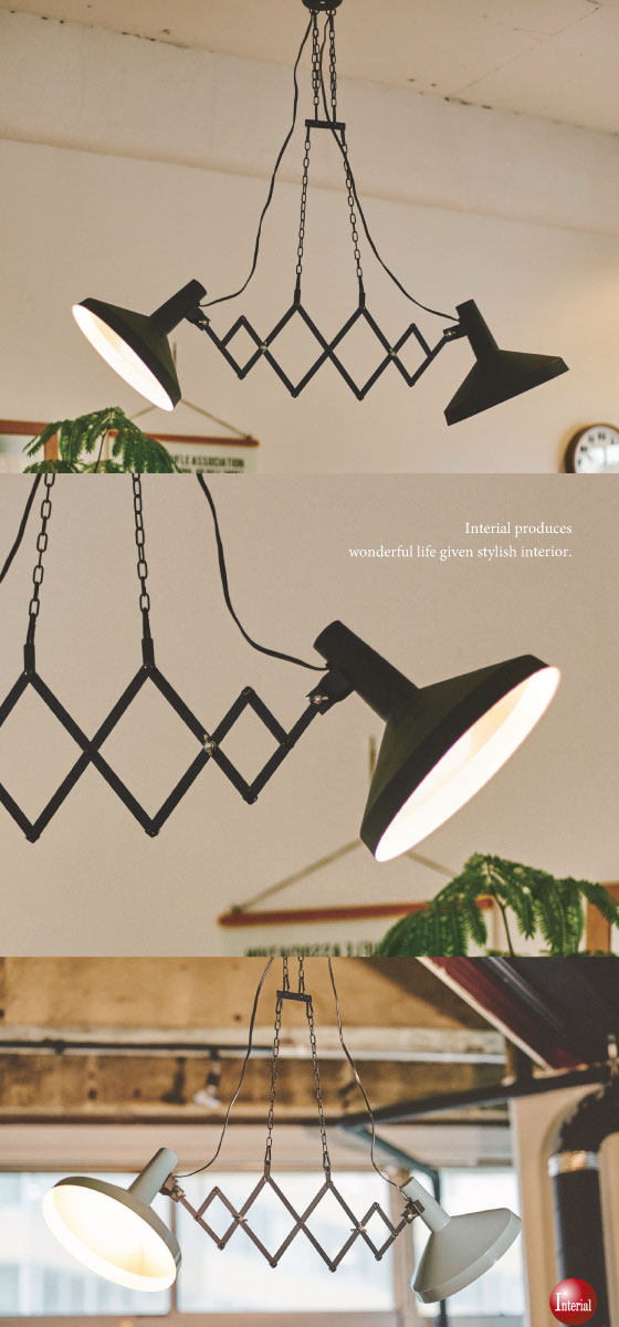 伸縮可能・ヴィンテージペンダントライト(2灯)LED電球&ECO球使用可能