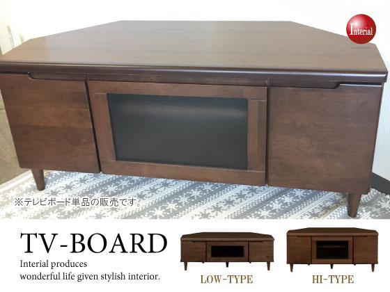 幅100cm・天然木アルダー製コーナーテレビ台(完成品)