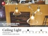 リモコン付き!スチール&ガラス製シーリングライト(4灯)LED電球&ECO球対応