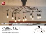 サークル型シーリングランプ(10灯)LED電球&ECO球対応