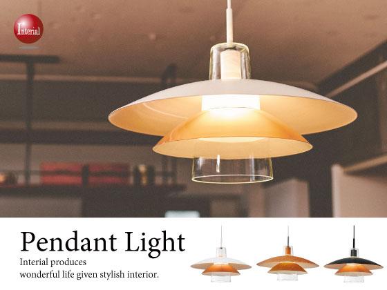 スチール&ガラス製・北欧ペンダントライト(1灯)LED電球&ECO球対応