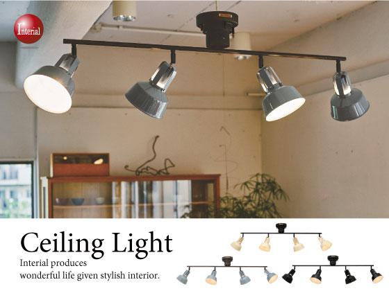 リモコン付き!シーリングライト(4灯)LED電球&ECO球使用可能