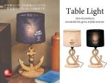 &アンドデザイン・ファブリックテーブルランプ(1灯)LED電球&ECO球使用可能