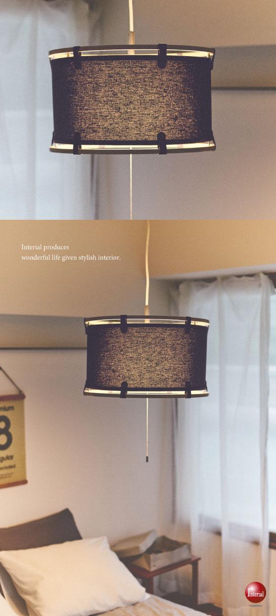 天然木&ファブリック製ペンダントランプ(2灯)LED電球&ECO球使用可能