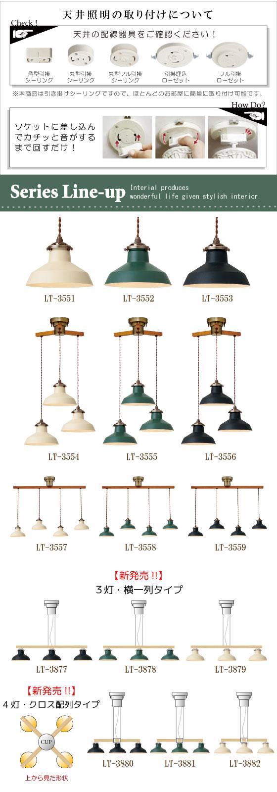 レトロデザイン・スチールペンダントランプ(4灯)LED電球&ECO球使用可能