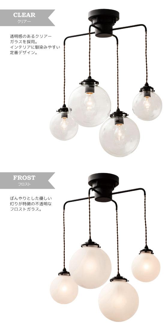 球体ガラス・MIXペンダントランプ(4灯)LED電球&ECO球使用可能