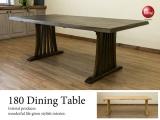 低ホルムアルデヒド!天然木製・幅180cmダイニングテーブル