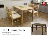 天然木ラバーウッド製・幅110cmダイニングテーブル(長方形)