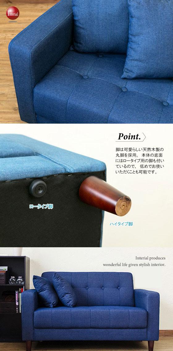 ファブリック製・デニム調2人掛けソファー(幅124cm)