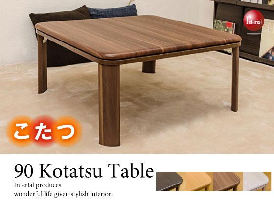 折りたたみ可能!幅80cmフラットヒーターこたつテーブル(正方形)完成品