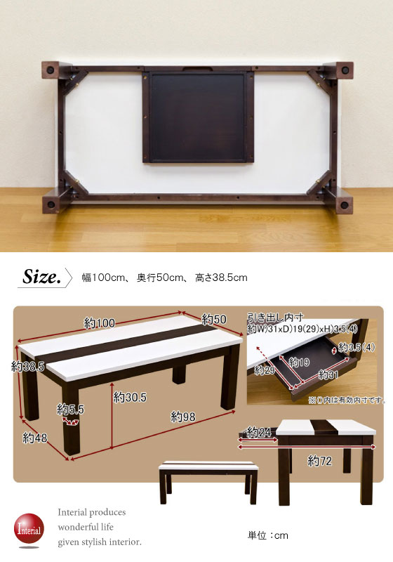 ホワイト&ウッド光沢天板・モダンリビングテーブル(幅100cm)