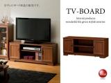 ヴィンテージブラウン・木目調テレビボード(幅109cm)