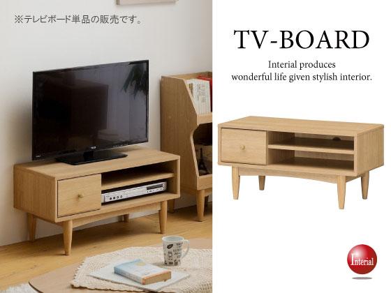 北欧テイスト・木目調テレビボード(幅79cm)