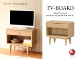 北欧テイスト・木目調テレビボード(幅57cm)